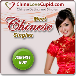 China dating site