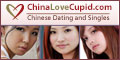 Chinese Dating, Singles and Personals