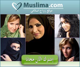 Muslim Singles