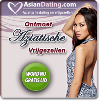 indonesische dating site
