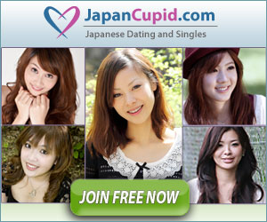 dating sites tokyo japan Metrodatecom welcomes tokyo, japan to our singles service by using the comprehensive singles resources provided by our safe and easy-to-use website, your chance of dating success will be better than you ever expected.